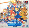 Gunbird (Mobile Light Force)