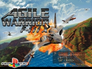 Agile Warrior F-111X (Agile Warrior)