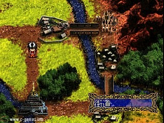 Alnam no Kiba: Shouzoku Juunishin-to Densetsu (Fang Of Alnam)