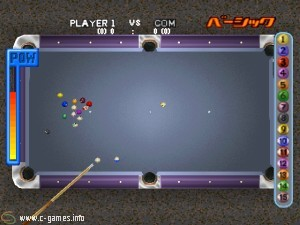 American Pool (Billiard King - Nice Price Series Vol.04)
