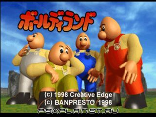 Baldies (Baldy Land)