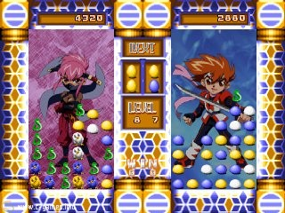 Battle Arena Toshinden 4 (Toshinden Subaru)