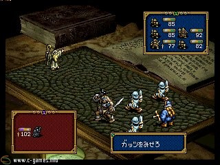 Ogre Battle: The March Of The Black Queen (Densetsu no Ogre Battle: The March Of The Black Queen)