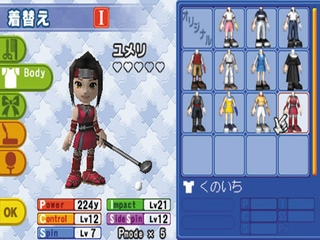 Minna no Golf Portable (Everybody's Golf; Hot Shots Golf: Open Tee)