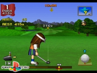 Everybody's Golf (Hot Shots Golf или Minna no Golf)