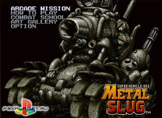 Metal Slug - Super Vehicle 001