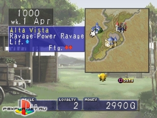 Monster Rancher (Monster Farm)