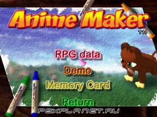 RPG Maker (RPG Tsukuru 3)