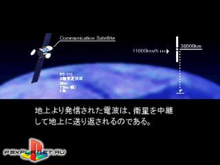 SatelliTV - Digital Communication Satellite Broadcasting STaTiON (The Housoukyouku: SatelliTV - MajorWave 1500 Series)