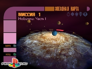 Star Trek: Invasion (Локализация Cobra)