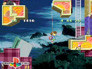 Umihara Kawase Shun: Second Edition (Maruan Series 1)