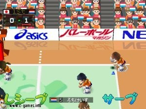 Waku Waku Volley