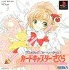 Card Captor Sakura: Animetic Story Game (Animetic Story Game 1: Card Captor Sakura)