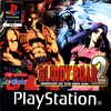 Bloody Roar II (Bloody Roar 2: Bringer Of The New Age)