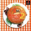 Burger Burger 2: Hamburger Simulation