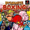 Victory Boxing 2 (Contender или Dynamite Boxing)