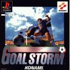 Goal Storm (World Soccer Winning Eleven)