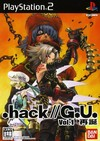 .hack//G.U. Vol.1: Saitan (.hack//G.U. Vol.1//Rebirth)