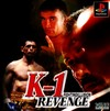 K-1 Revenge (Fighting Illusion: K-1 Revenge)