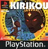 Kirikou: The Game