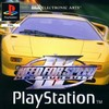 Need For Speed III: Hot Pursuit (Over Drivin' III: Hot Pursuit)