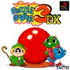 Puzzle Bobble 3 DX (Bust-A-Move 3 DX; Bust-A-Move '99)