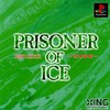 Prisoner Of Ice (Call Of Cthulhu: Prisoner Of Ice; Prisoner Of Ice: Jashin Kourin)