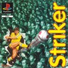 Striker '96 (Striker: World Cup Premiere Stage)