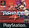 Toshinden 4 (Toshinden Subaru)