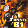 Tunnel B1 (Finalist: 3D Mission Shooting)