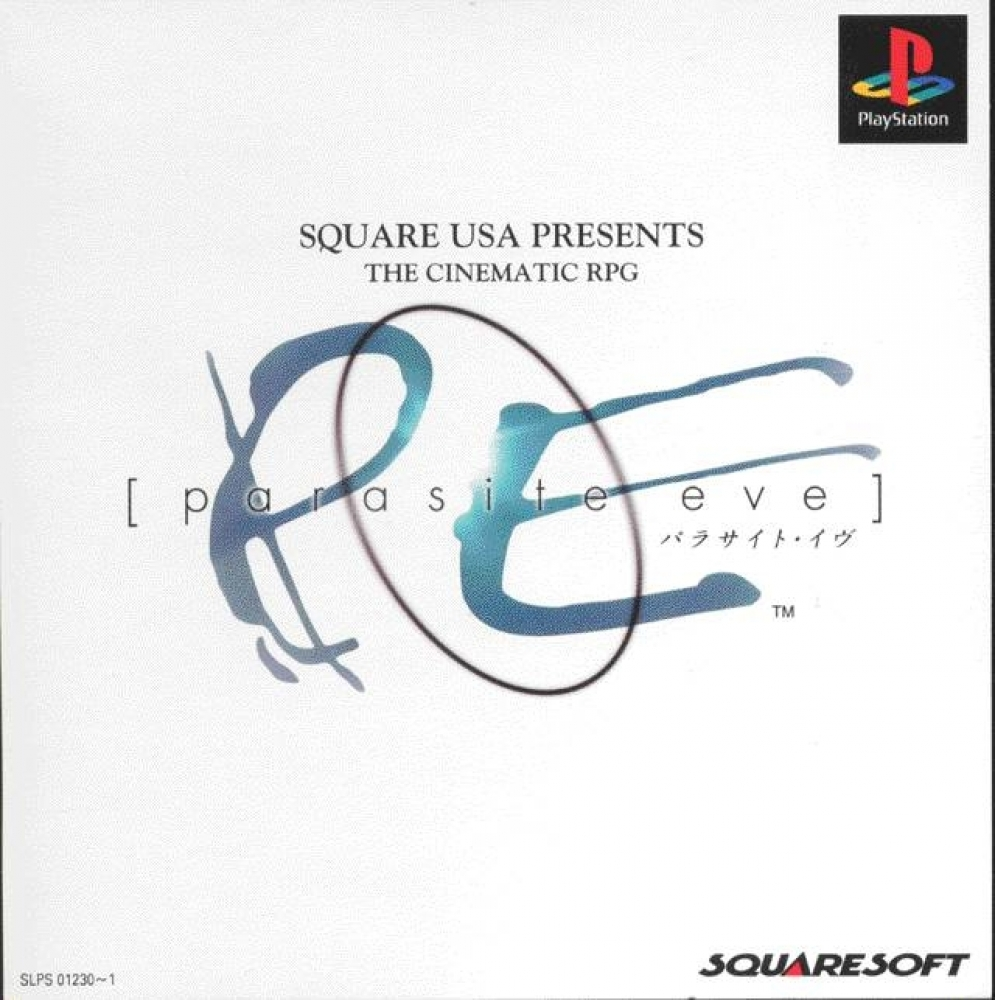 Parasite Eve [2CD] [SLPS-01230-1] - PSX Planet: SONY