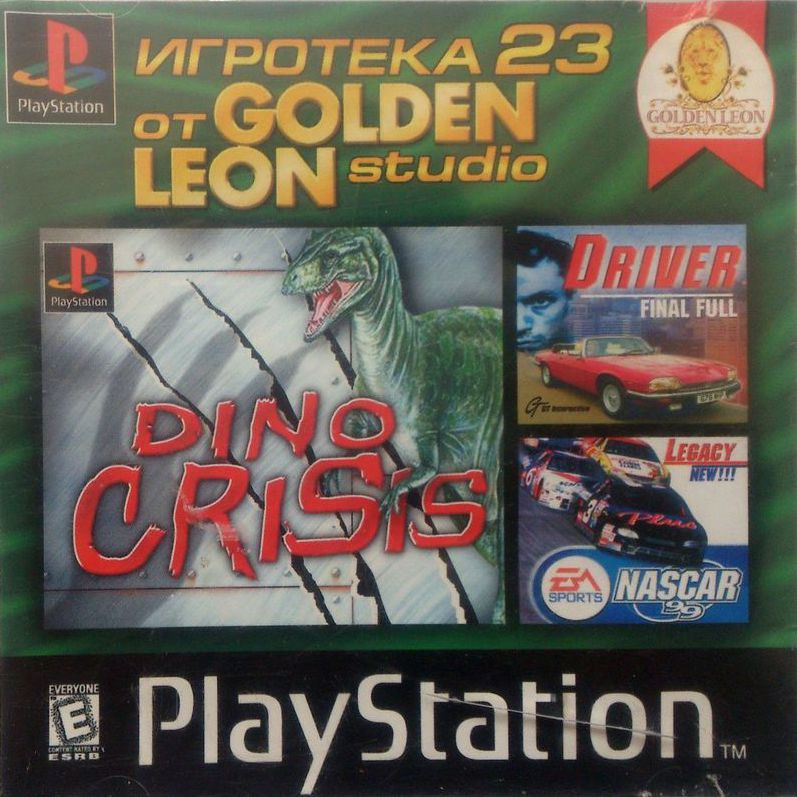 3 In 1] Dino Crisis + Driver + NASCAR 99 Legacy [Игротека 23