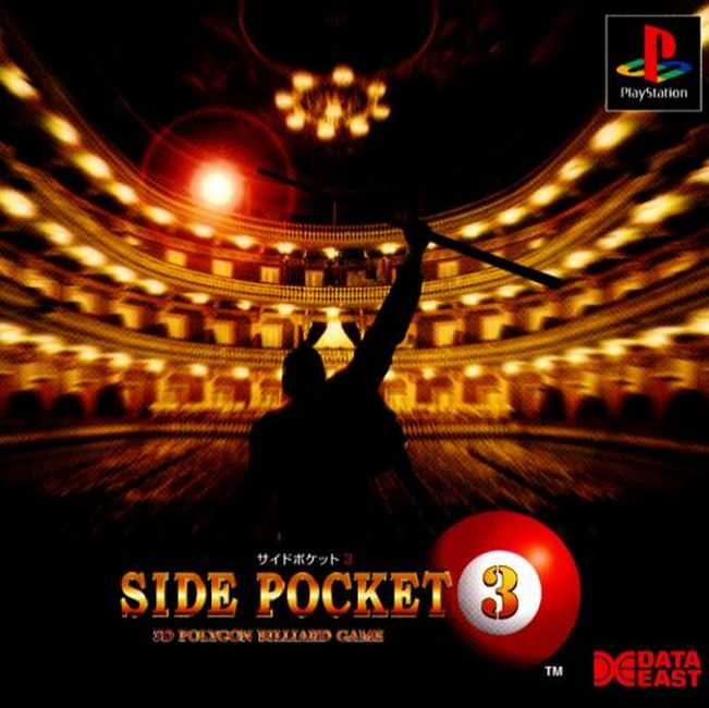 Spb Pocket Plus v3 1. 2.. Cracked-SyMPDA-Spb Pocket Plus 3