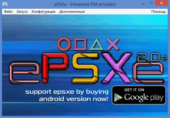 free download epsxe v.1.9.5 emulator ps1 for android