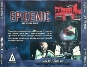 Epidemic (SCES-00393) (Russian) (Kudos) (Back)