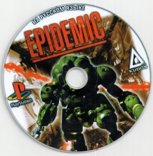 Epidemic (SCES-00393) (Russian) (Kudos) (CD)