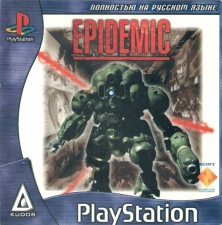Epidemic (SCES-00393) (Russian) (Kudos) (Front)