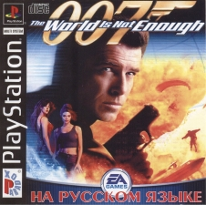007 The World Is Not Enough (SLUS-01272) (FullRUS) (Paradox) (Front)
