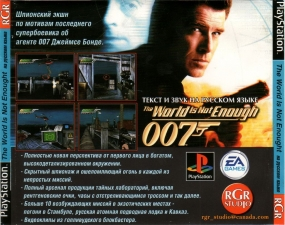 007 The World Is Not Enough (SLUS-01272) (FullRUS) (RGR Studio) (Back)