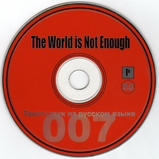007 The World Is Not Enough (SLUS-01272) (FullRUS) (RGR Studio) (CD)