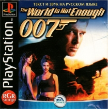 007 The World Is Not Enough (SLUS-01272) (FullRUS) (RGR Studio) (Front)