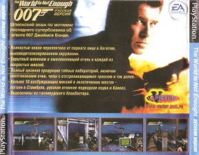 007 The World Is Not Enough (SLUS-01272) (FullRUS) (Vector) (Back)