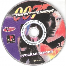 007 The World Is Not Enough (SLUS-01272) (FullRUS) (Vector) (CD)
