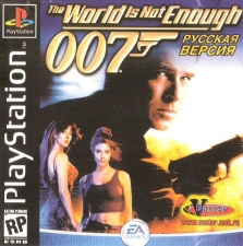 007 The World Is Not Enough (SLUS-01272) (FullRUS) (Vector) (Front)