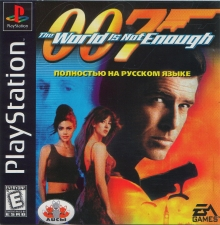 007 The World Is Not Enough (SLUS-01272) (Russian) (Лисы) (Front)