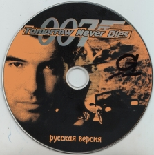 007 Tomorrow Never Dies (SLUS-00975) (Russian) (Enterity) (CD)