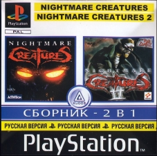 2 In 1 Nightmare Creatures 1 + 2 (Russian) (Kudos) (Front)