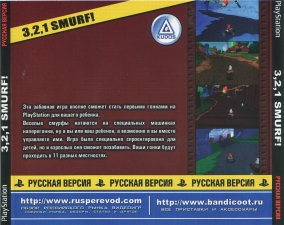 3, 2, 1 Smurf! My First Racing Game (SLES-03120) (Russian) (Kudos) (Back)