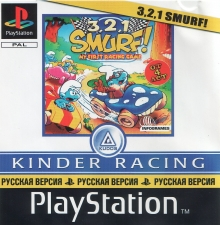 3, 2, 1 Smurf! My First Racing Game (SLES-03120) (Russian) (Kudos) (Front)