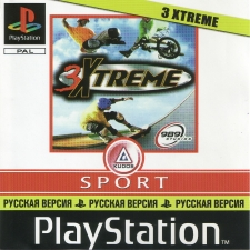 3Xtreme (SCUS-94231) (Russian) (Kudos) (Front)